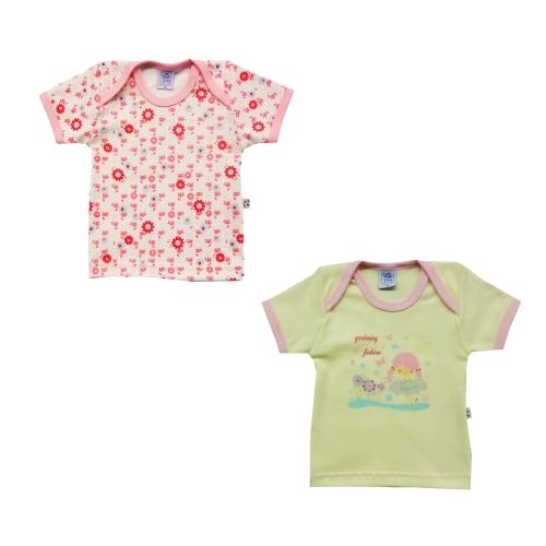 Kit 2 Camisetas Manga Curta