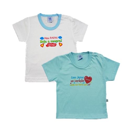 Kit 2 Camisetas Manga Curta  Com Transfer Frases Gospel